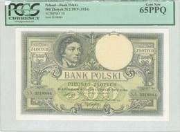 UN65 Lot: 8560 - Coins & Banknotes