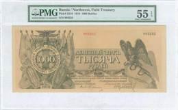 AU55 Lot: 8563 - Coins & Banknotes