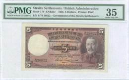 VF35 Lot: 8565 - Coins & Banknotes