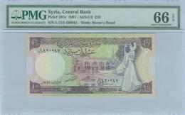 UN66 Lot: 8566 - Coins & Banknotes