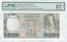 UN67 Lot: 8567 - Coins & Banknotes