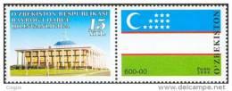 Uz 0698 Uzbekistan Usbekistan 2006 - Usbekistan