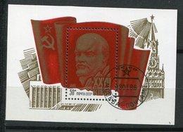 Russie Ob Bloc 185 - Lenine - Blocs & Feuillets