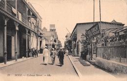 ¤¤   -  EGYPTE  -  SUEZ   -  Colmar Street   -   Hôtel D'Orient -  ¤¤ - Suez