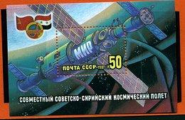 """Russie ** Bloc 191 - Station Spatiale  """"Paix""""  Mir - 1923-1991 USSR"""