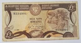BILLET CHYPRE - P.50 - 1 POUND - 01/02/1982 - MOSAÏQUE - NYMPHE - ABBAYE DE BELLAPAIS - Chypre