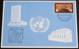 UNO GENF 1977 Mi-Nr. 53 Blaue Karte - Blue Card Mit Erinnerungsstempel SAN MARINO - Briefe U. Dokumente