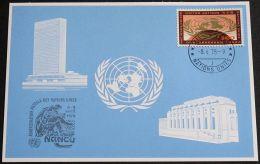 UNO GENF 1978 Mi-Nr. 62 Blaue Karte - Blue Card Mit Erinnerungsstempel NANCY - Briefe U. Dokumente