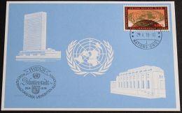 UNO GENF 1978 Mi-Nr. 63 Blaue Karte - Blue Card Mit Erinnerungsstempel MUTTERSTADT - Briefe U. Dokumente