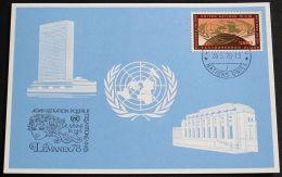 UNO GENF 1978 Mi-Nr. 66 Blaue Karte - Blue Card Mit Erinnerungsstempel LAUSANNE - Briefe U. Dokumente