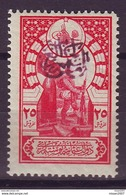 Syrie , Syria 1918 Arab Kingdom 25 Pi. MNH ** - Syria (1919-1945)