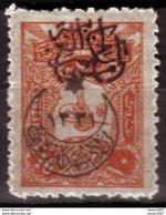 Syrie , Syria 1918 Arab Kingdom 10 Pi. , SG.K#36  ,MH * - Syria (1919-1945)