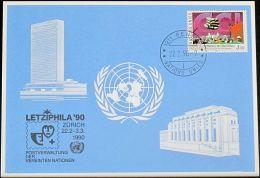 UNO GENF 1990 Mi-Nr. 202 Blaue Karte - Blue Card - Genf - Büro Der Vereinten Nationen