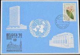 UNO GENF 1990 Mi-Nr. 205 Blaue Karte - Blue Card - Genf - Büro Der Vereinten Nationen