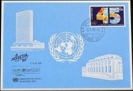UNO GENF 1990 Mi-Nr. 206 Blaue Karte - Blue Card - Genf - Büro Der Vereinten Nationen