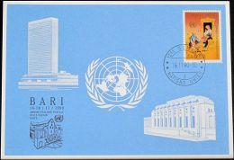 UNO GENF 1990 Mi-Nr. 210 Blaue Karte - Blue Card - Genf - Büro Der Vereinten Nationen
