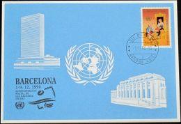 UNO GENF 1990 Mi-Nr. 211 Blaue Karte - Blue Card - Briefe U. Dokumente