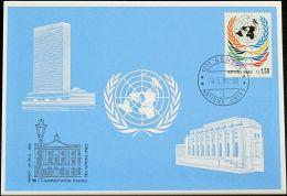 UNO GENF 1991 Mi-Nr. 218 Blaue Karte - Blue Card - Genf - Büro Der Vereinten Nationen