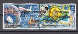 Tadschikistan 2014 MNH** Mi.Nr. 661-662 80th Birth Aniv Of Juri Gagarin - Tajikistan