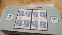 LOT 405021 TIMBRE DE FRANCE EMISSION COMMUNE  LUXE BLOC - Blocks & Kleinbögen