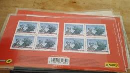 LOT 405035 TIMBRE DE FRANCE EMISSION COMMUNE  LUXE BLOC - Non Classés
