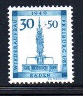 Baden  / N 45 / 30 + 50 Pf  Bleu / NEUF** Gomme Craquelée - Baden
