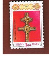 BIELORUSSIA (BELARUS)  -  SG 1 -      1992 12TH CENTURY CROSS   -   MINT (**) - Bielorussia