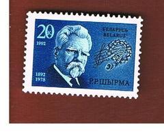 BIELORUSSIA (BELARUS)  -  SG 2 -      1992 R.R.  SHYRMA   -   MINT (**) - Bielorussia