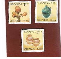 BIELORUSSIA (BELARUS)  -  SG 40.43   -      1992  POTTERY   -   MINT (**) - Bielorussia