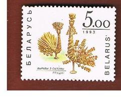 BIELORUSSIA (BELARUS)  -  SG 44   -      1992  CORN DOLLIES   -   MINT (**) - Bielorussia
