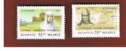 BIELORUSSIA (BELARUS)  -  SG 66.67   -      1993 POLOTSK RULERS (COMPLET SET OF 2)    -   MINT (**) - Bielorussia
