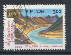 °°° INDIA 1999 - YT 1459 - MI 1692 °°° - Usados