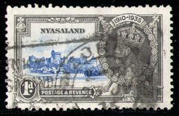 NYASALAND 1935 - From Set Used - Nyasaland (1907-1953)