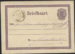 Trein Takje MOERD - EINDH 1874 Moerdijk Eindhoven - Postal Stationery