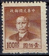 CHINA REPUBLICH FROM 1949  STAMPWORLD 1025** - 1912-1949 Republic