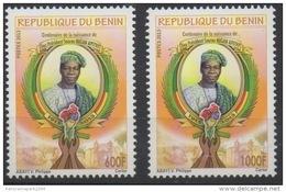 Bénin 2013 Centenaire Naissance Feu Président Sourou Migan Apithy Politique Politik Politics Rose Flower Blume Fleurs - Bénin – Dahomey (1960-...)