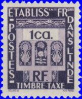 Inde Taxe 1948. ~ T 19** - Timbre-Taxe - India (1892-1954)