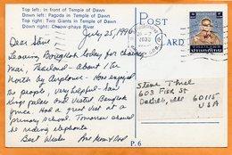 Thailand Old Postcard Mailed - Thaïlande
