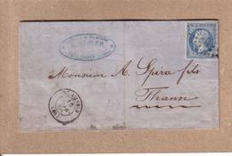 TIMBRE NAPOLEON VARIETE C TOUCHANT ?? - 1866 - 1862 Napoleon III
