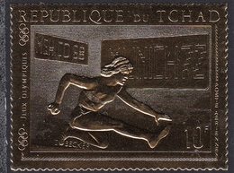 Chad 14.10.1970 Mi # 336 А, Munich Summer Olympics MNH OG - Verano 1972: Munich