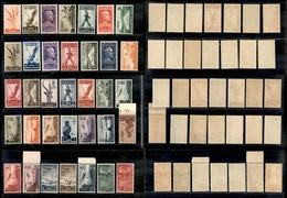 A17-304-A13-0548 COLONIE - AOI - 1938 - Soggetti Vari (1/20+ Aerea 1/13+Espressi 1/2) - Emissione Completa - Gomma Integ - Stamps