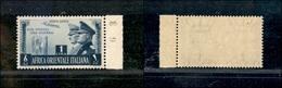 A17-305-A13-0550 COLONIE - AOI - 1941 - Non Emesso - 1 Lira (20-Aerea) - Gomma Integra (700) - Stamps