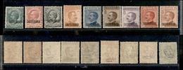 A17-306-A13-0552 COLONIE - CASTELROSSO - 1922 - Soprastampati (1/9) - Serie Completa - Gomma Integra (900) - Stamps