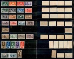 A17-310-A13-0558 COLONIE - CIRENAICA - 1930/1931 - Nozze (60/62) + Ferrucci (63/67) + Istituto Agricolo (72/76) + Virgil - Stamps