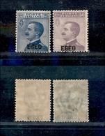 A17-312-A13-0562 COLONIE - EGEO - Egeo - 1912 - Soprastampati (1/2) - Serie Completa - Gomma Integra (550) - Stamps