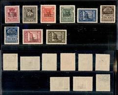 A17-314-A13-0576 COLONIE - EGEO - 1930 - Congresso Idrologico (12/20) - Serie Completa - Gomma Integra - Cert. Diena (7. - Stamps