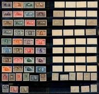 A17-315-A13-0578 COLONIE - EGEO - 1930/1932 - Virgilio (21/29+Aerea 4/7) + Società Dante Alighieri (44/55+ Aerea 8/13+21 - Stamps