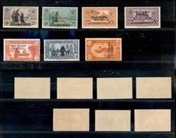 A17-316-A13-0579 COLONIE - EGEO - 1931 - S.Antonio (37/43) - Serie Completa - Gomma Integra (1.000) - Stamps