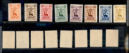 A17-318-A13-0581 COLONIE - EGEO - 1935 - Anno Santo (91/98) - Serie Completa - Gomma Integra (1.375) - Stamps