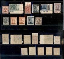 A17-323-A13-0589 COLONIE - EGEO - Nisiros - 1912/1922 - Soprastampati (1/11) - Emissione Completa - Gomma Integra (1.400 - Stamps